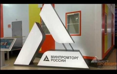 Компания Гефест Капитал предоставила в аренду интерактивный стол