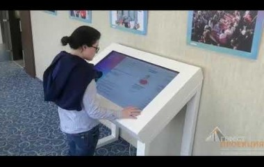 Аренда интерактивного стола и разработка программно-аппаратного комплекса