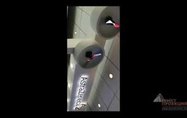 Компания «Гефест Капитал» предоставила в аренду голографическое оборудование