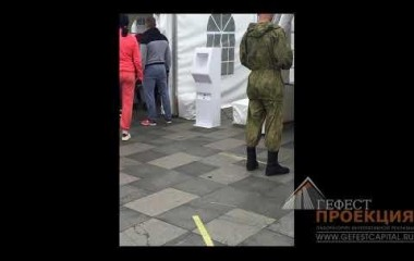 Аренда дезинфекторов на мероприятие «Живу Спортом»-«Волоколамский рубеж»