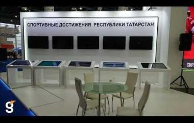 Интерактивные столы на международном форуме «Россия -спортивная держава»