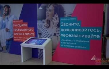 Компания Гефест Капитал предоставила интерактивные столы для Ростелеком в г.Тюмень
