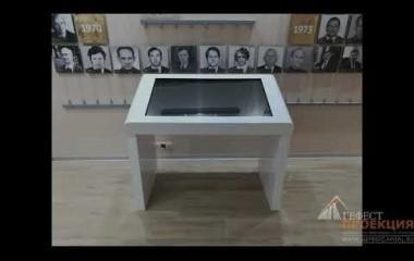 Компания «АВСМЕДИА» г.Казань осуществила поставку экостены с логотипом