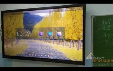 Установка 4-х интерактивных панелей