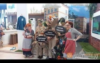 В рамках ПМЭФ-2019, для Правительства Санкт-Петербурга