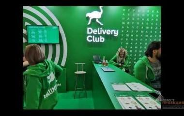 «Mail.ru Group» для «Delivery Club»