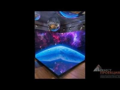 Разработка контента и аренда светодиодной фотозоны на космический день рождения.