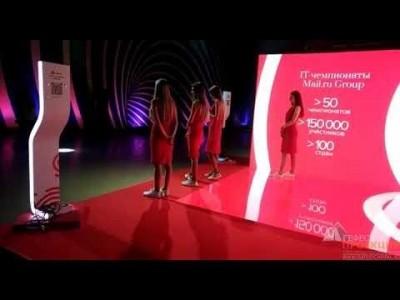"""Наша команда предоставила светодиодную фотозону для """"Mail.ru Group"""""""
