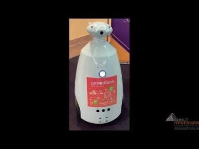 Компания Гефест Проекция РТ предоставила робота РБот