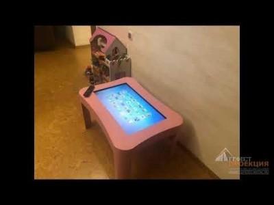 Поставка детского интерактивного столика