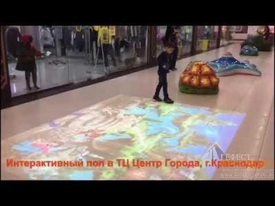 Компания Гефест Проекция Сочи совершила поставку интерактивного пола в г. Краснодар