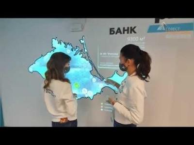 Наша компания предоставила интерактивную стену для стенда компании РНКБ