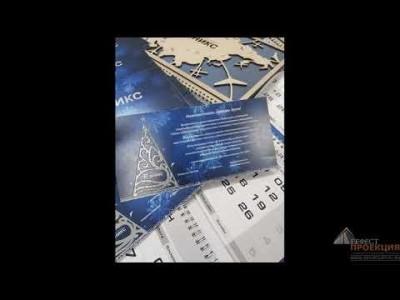 Поставка настенных календарей и новогодних открыток для АО «Эникс»