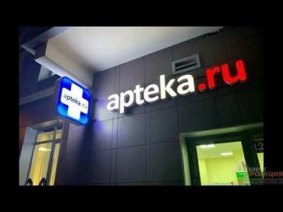 Компания «Гефест Проекция РТ» осуществила поставку