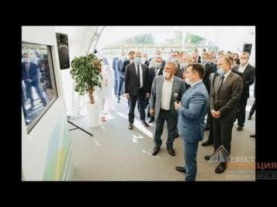 «Гефест Проекция РТ» организовали под ключ открытие газопровода