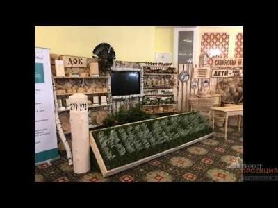 Компания Гефест Проекция РТ по заказу АНО ВО «Университет Иннополис»